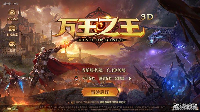 zhaosf.com打不开