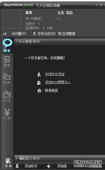 1.76合击私服shunlo手机游戏网1.76传奇发布网7月