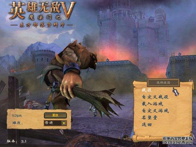 1.76简单传奇shunlo手机游戏网1.76传奇新华网北京