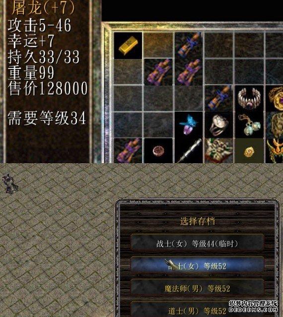 魔兽仿盛大传奇攻略(Warcraft legend)