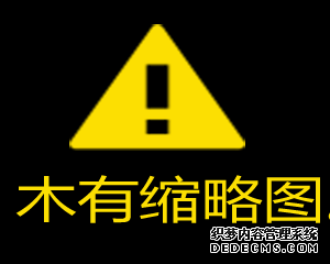 <strong>最稳定zhaosf传奇私服发布</strong>