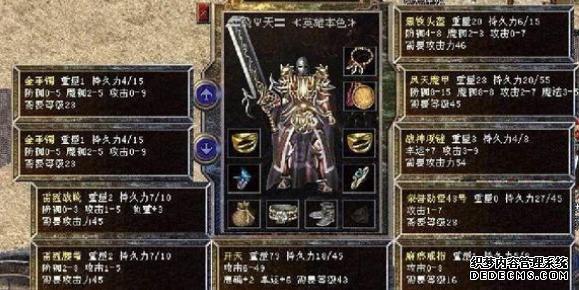 热血传奇游戏变态版下载