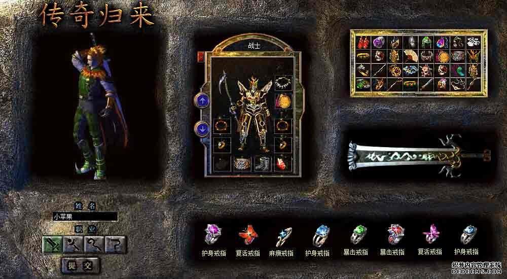1.76复古传奇游戏单机版下载