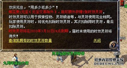 2016梦想集团迷失传奇网站