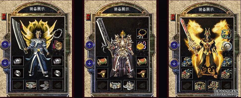 1.80火龙传奇复古战神版本