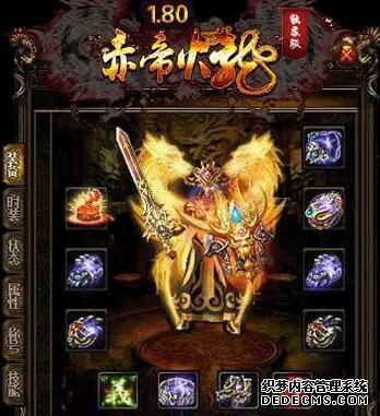 1.80火龙传奇_1.80王者火龙传奇_1.80火龙传奇