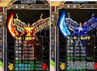 中变传奇网站开服游戏公布网传奇sf手机版