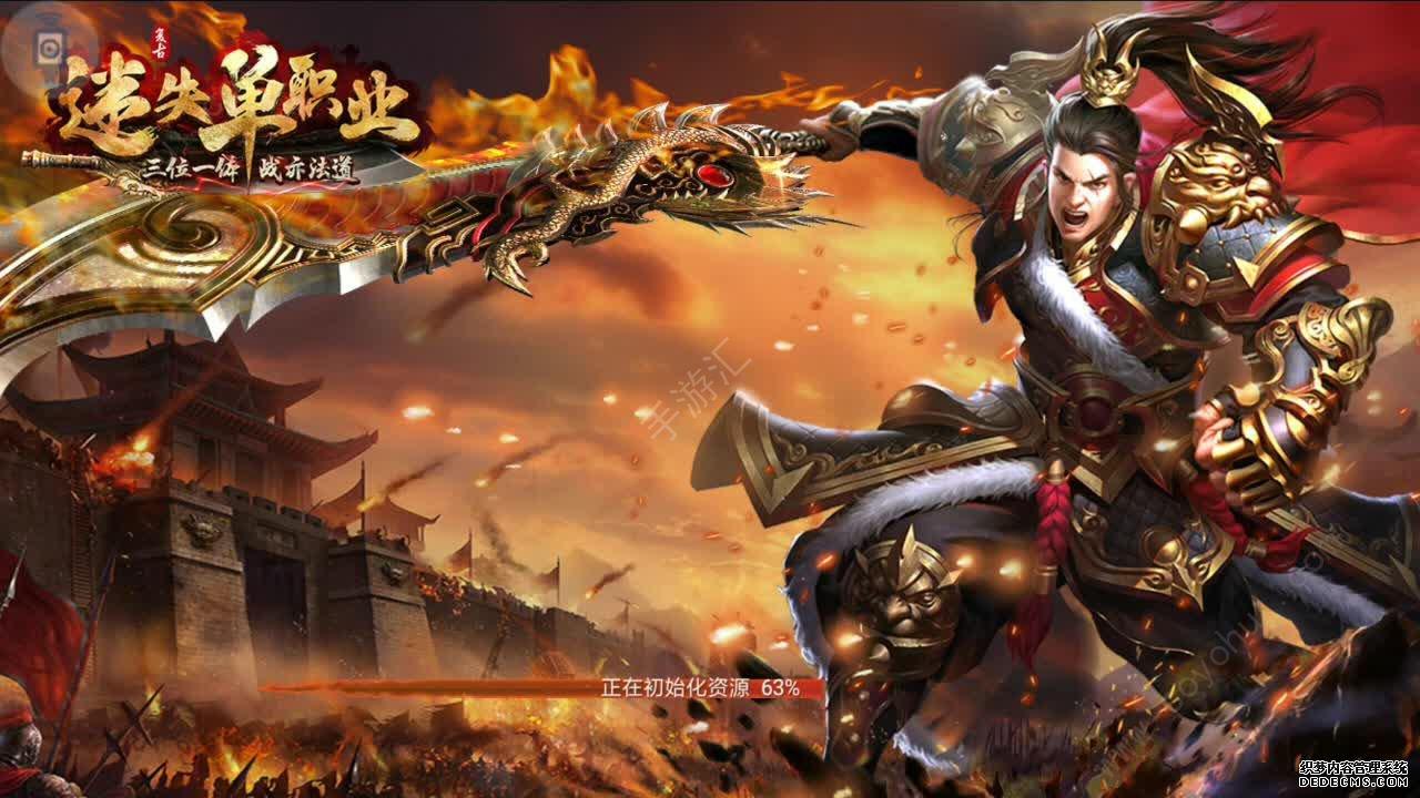 江湖神器单职业游戏安卓版下载