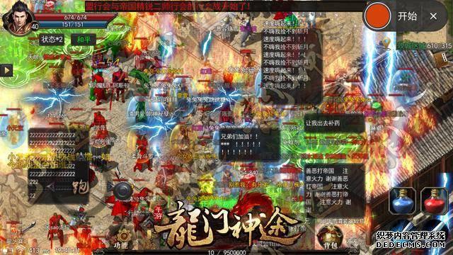 2019最新热门变态版传奇游戏排行榜