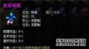 《最新开1.95神龙合击》游戏特色